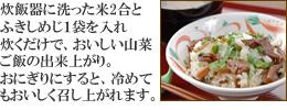 大黒屋特製アレンジレシピ03