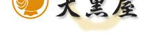 神戸 土産【大黒屋】