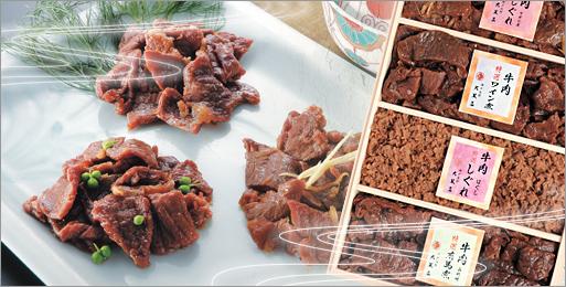 特選 牛肉しぐれ煮